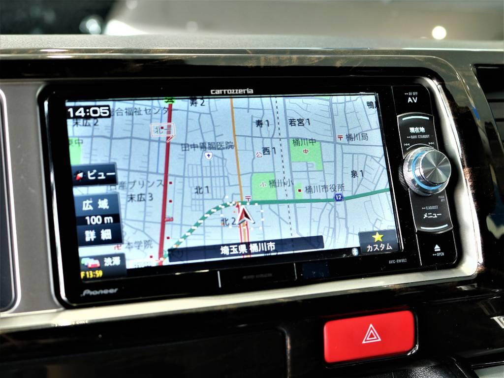 カロッツェリアSDナビ! | トヨタ ハイエース 2.7 GL ロング ミドルルーフ アレンジR1内装架装