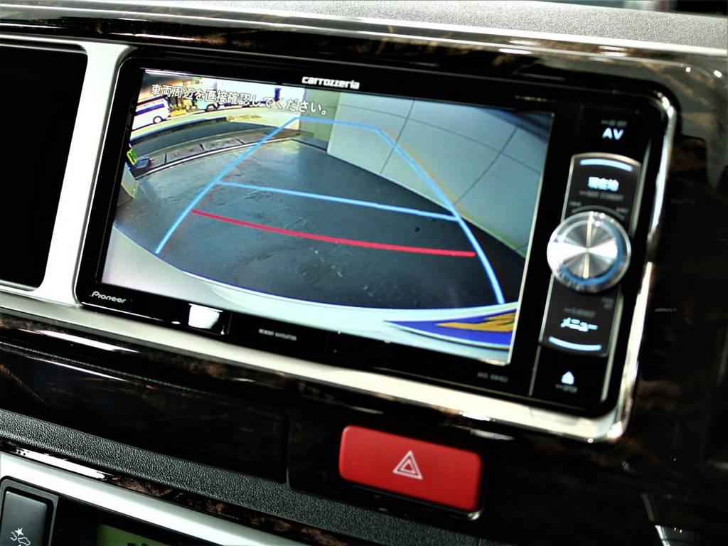 バックモニター連動加工済! | トヨタ ハイエース 2.7 GL ロング ミドルルーフ アレンジR1内装架装