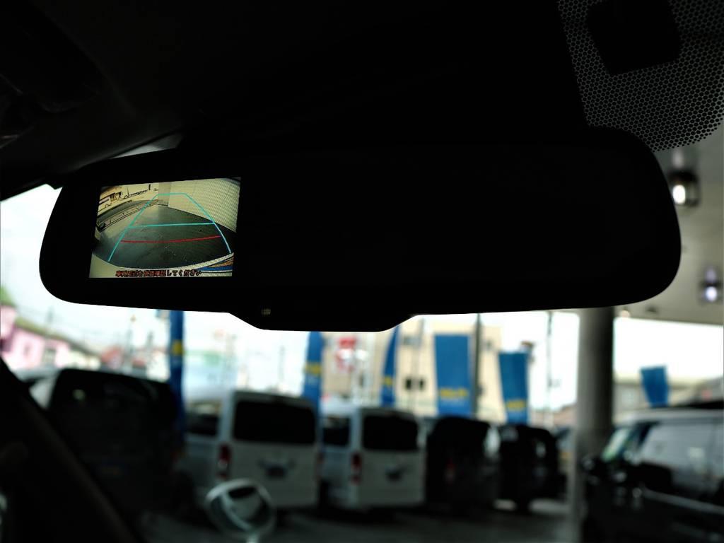 バックカメラ内臓自動防眩インナーミラー! | トヨタ ハイエース 2.7 GL ロング ミドルルーフ アレンジR1内装架装