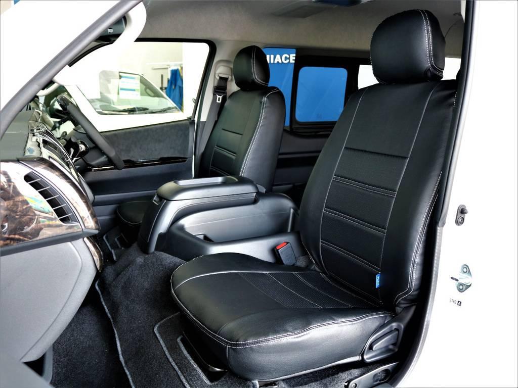 FLEXオリジナル全席シートカバー! | トヨタ ハイエース 2.7 GL ロング ミドルルーフ アレンジR1内装架装