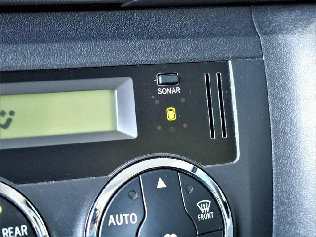 コーナーセンサー付きで運転も安心です♪