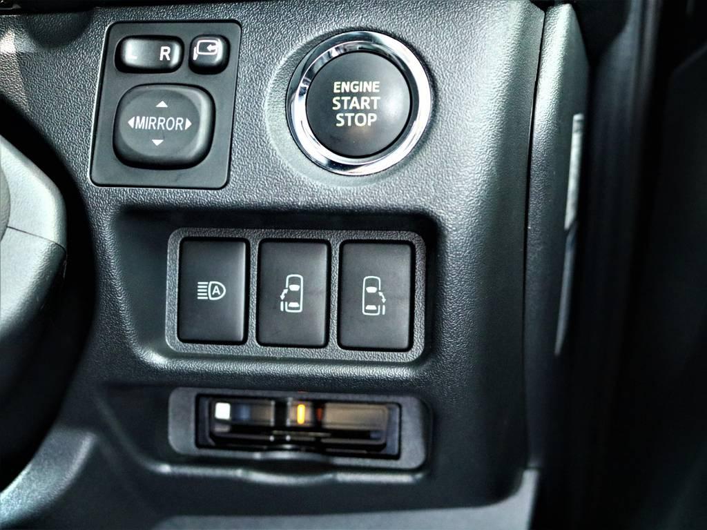 スマートキー&プッシュスタート! 両側パワースライドドア! 自動ハイビーム! ビルトインETC2.0! | トヨタ レジアスエース 2.8 スーパーGL ダークプライム ロングボディ ディーゼルターボ
