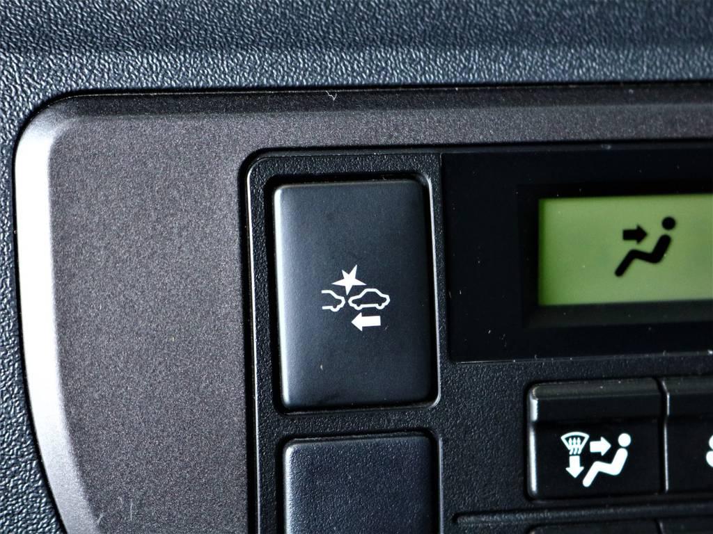 自動ブレーキ(ブリクラッシュセーフティーシステム)! | トヨタ レジアスエース 2.8 スーパーGL ダークプライム ロングボディ ディーゼルターボ