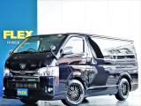 【厳選仕入中古車】TOYOTAセーフティーセンス付き!2.8ディーゼルターボ 特別仕様車ダークプライム 高年式低走行のお買い得車両!