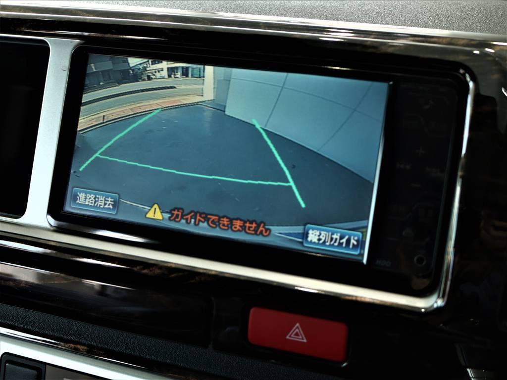 バックモニター連動加工済! | トヨタ ハイエースバン 2.7 スーパーGL ワイド ロング ミドルルーフ 4WD