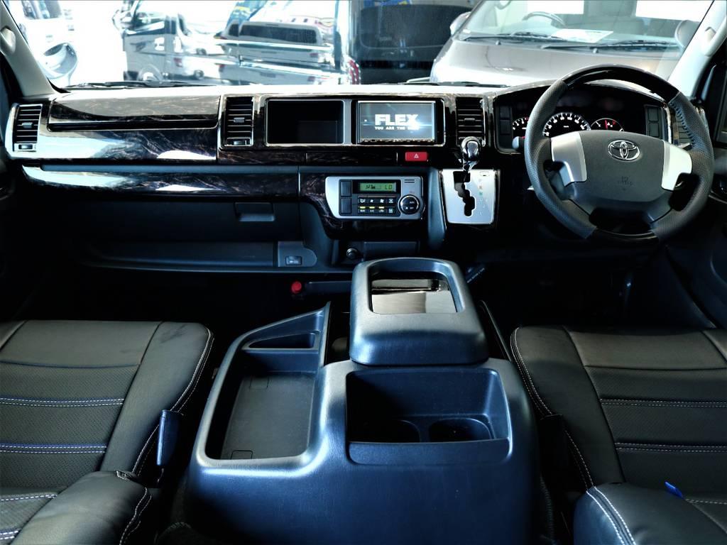 インテリアパネル! インテリアシフトノブ! インテリアコンビステアリング!   トヨタ ハイエースバン 2.7 スーパーGL ワイド ロング ミドルルーフ 4WD