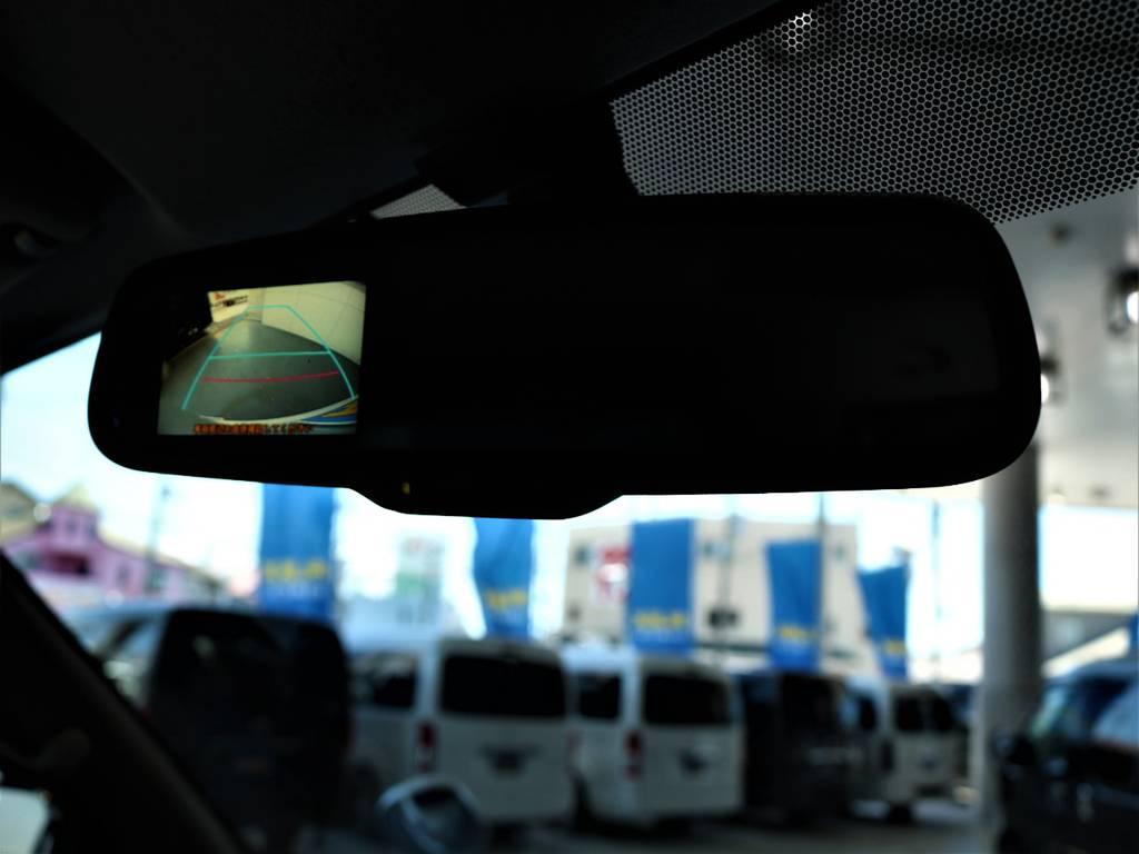 バックカメラ内臓自動防眩インナーミラー!   トヨタ ハイエースバン 2.7 スーパーGL ワイド ロング ミドルルーフ 4WD