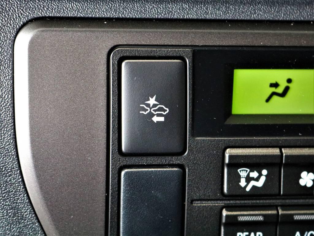自動ブレーキ(ブリクラッシュセーフティーシステム)!