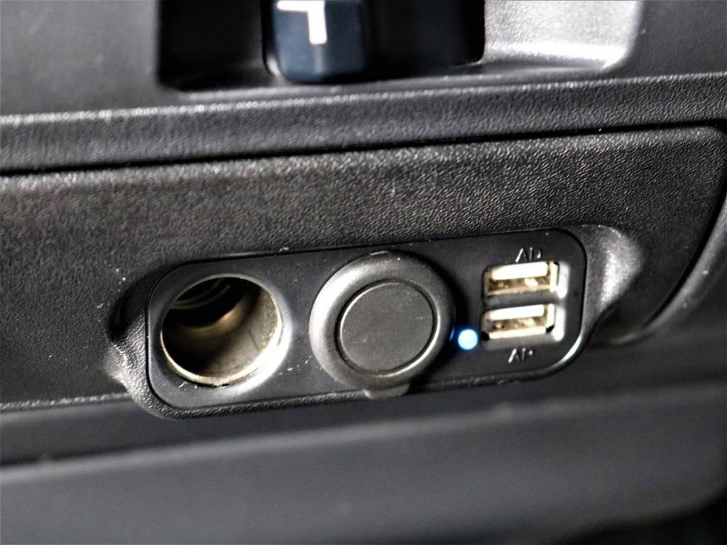 USBソケット!