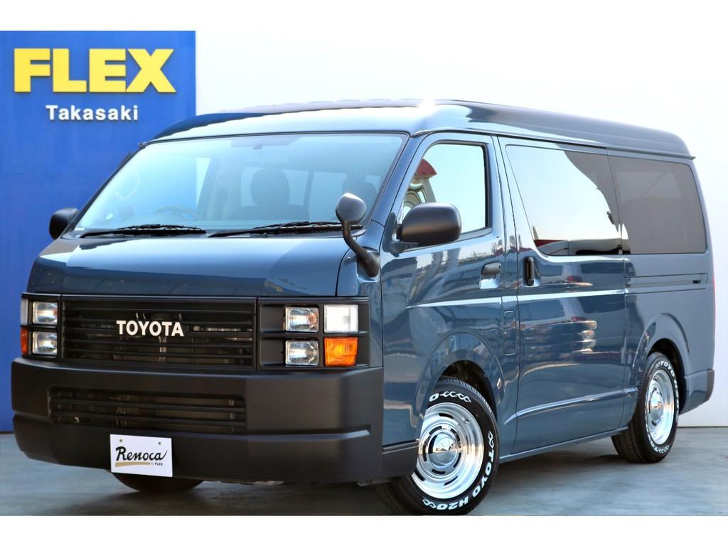 FLEXハイエース高崎店 お問い合わせはこちらまで 027-329-5670