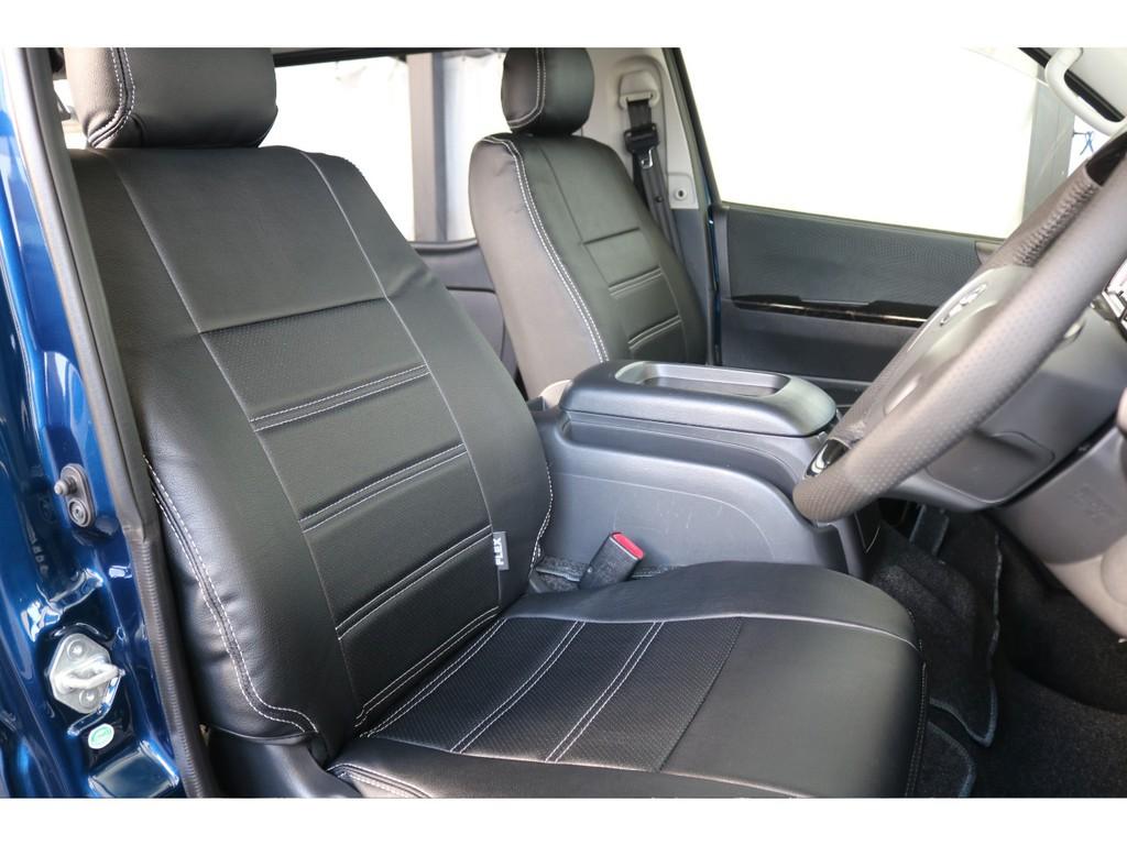 新品オリジナルシートカバー装着で綺麗な車内!