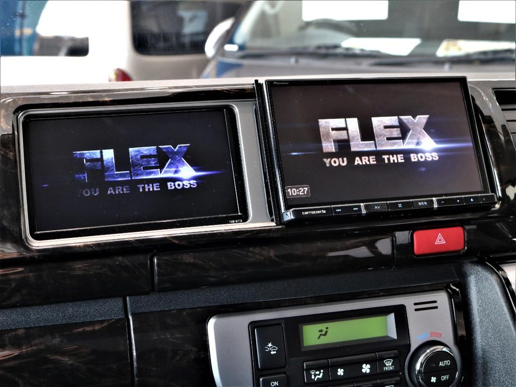 カロッツェリア8インチナビ!※音楽録音、DVD再生.Bluetooth接続可能、フルセグ!カロッツェリア7インチサブモニター!