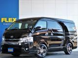 新車 ハイエースワゴンGL 2WD 8インチナビ&サブモニター等の人気パーツをたっぷり装備したおススメの1台!即納車OK!全国陸送納車可能!