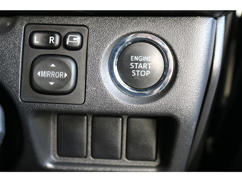 ポケットに鍵を入れるだけでエンジンONが出来るスマートエントリーキーシステム!
