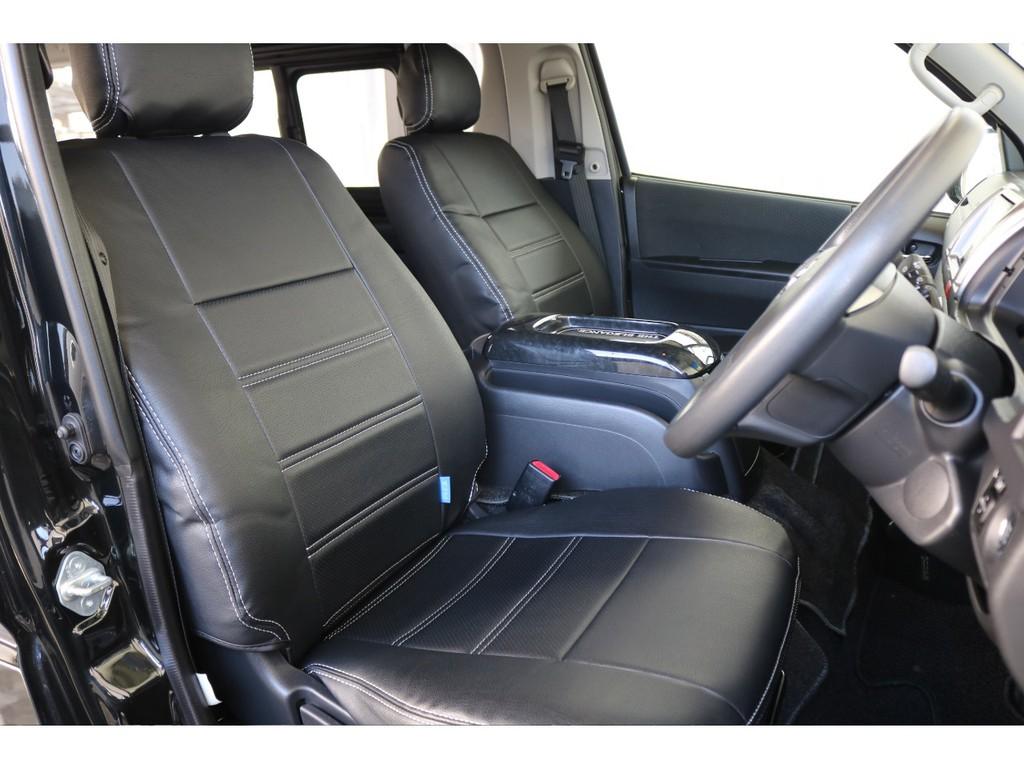 運転席開口部!黒革調シートカバー装着済みです!高級感溢れております!