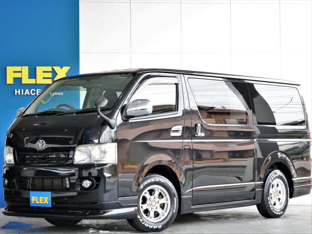 【厳選仕入れ中古車】2年間走行無制限FLEX保証付き S-GL 人気のブラックベースのガソリン車両!!即納車可能!!オートローン120回まで