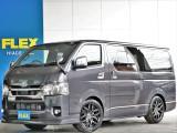 【新車】人気カラーのグレーメタリック♪ハイエースS-GLダークプライムⅡガソリン2WD カッコよくバンライフ♪ベッドキット付き!!!