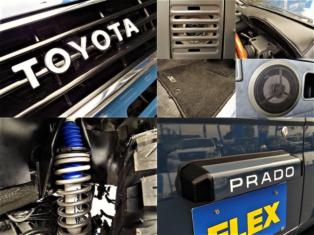 | トヨタ ランドクルーザープラド 3.0 EXワイド ディーゼルターボ 4WD ナロー換装