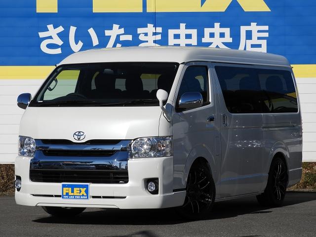 FLEXオリジナル【VerR1】皆で楽しくドライブ&車中泊もOK♪オリジナルダウンリーフで乗り心地改善済み!