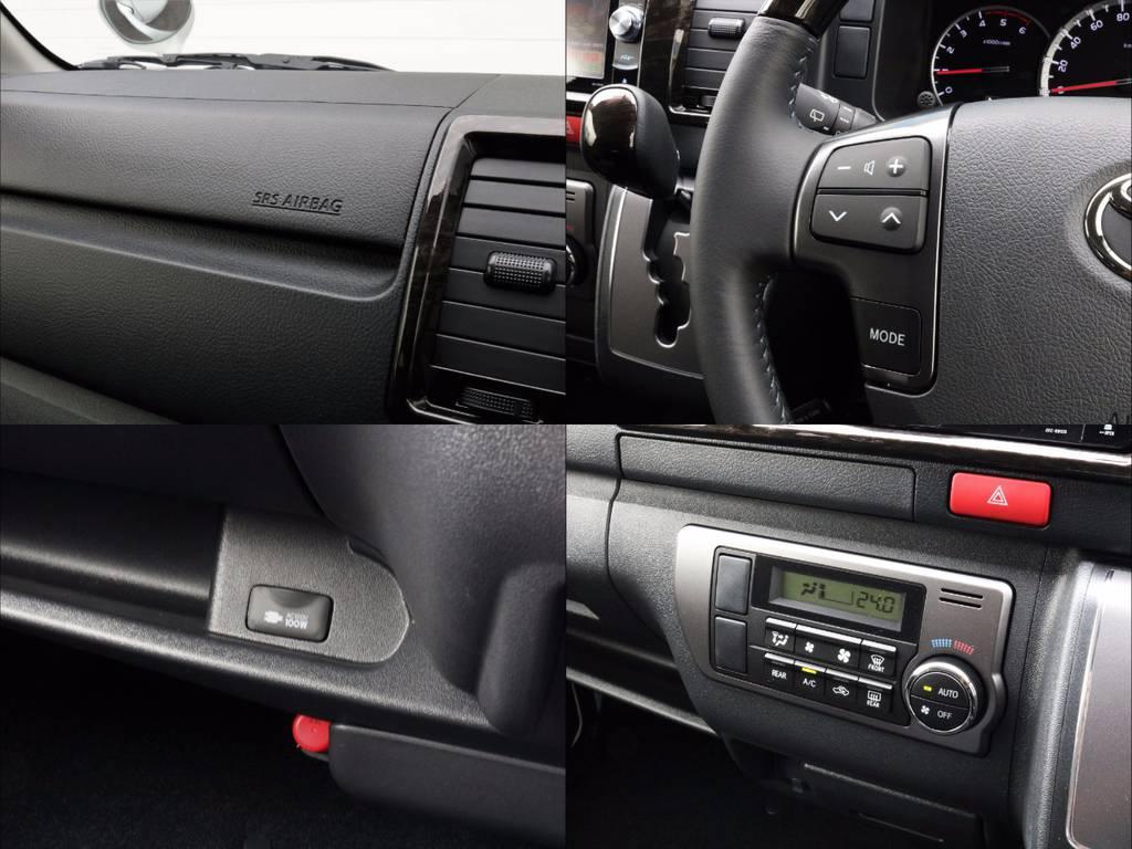助手席エアバッグや100V電源などメーカーオプションも多数装備しております!ステアリングスイッチ、フルオートエアコンは標準装備(^^♪ | トヨタ ハイエースバン 3.0 スーパーGL  ダークプライム ロングボディ ディーゼルターボ ESSEXクワトログリル 両側自動ドア