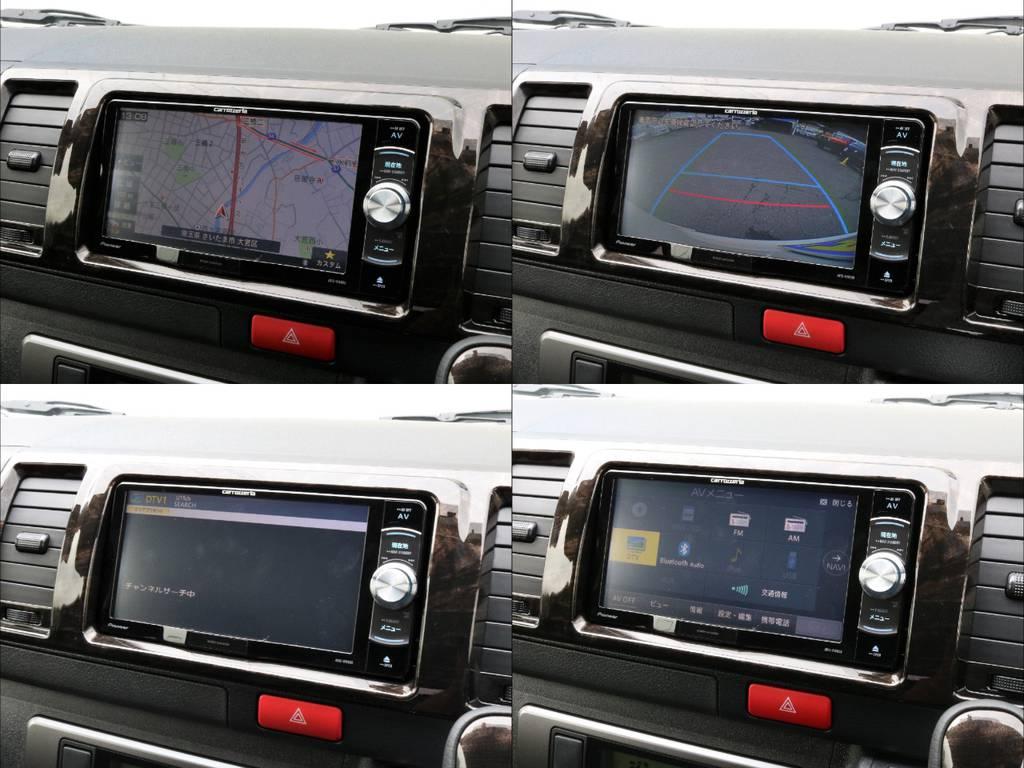 carrozzeriaフルセグ地デジ対応ナビ新品装着♪Bluetoothオーディオにも対応!純正バックカメラの映像も連動加工済みです! | トヨタ ハイエースバン 3.0 スーパーGL  ダークプライム ロングボディ ディーゼルターボ ESSEXクワトログリル 両側自動ドア