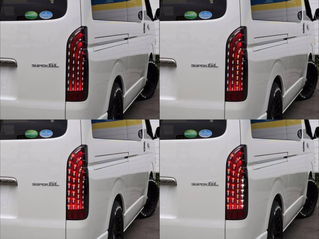 LEDテールももちろん装着済みですよ★(左上)ポジション点灯→(右上)ポジション+ウインカー→(左下)ポジション+ウインカー+ブレーキ→(右下)ポジション+ウインカー+ブレーキ | トヨタ ハイエースバン 3.0 スーパーGL  ダークプライム ロングボディ ディーゼルターボ ESSEXクワトログリル 両側自動ドア