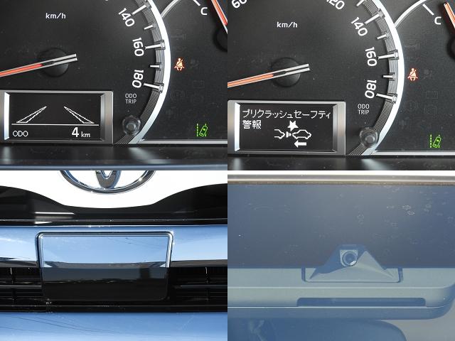 トヨタセーフティーセンスがあなたの運転をサポートします!