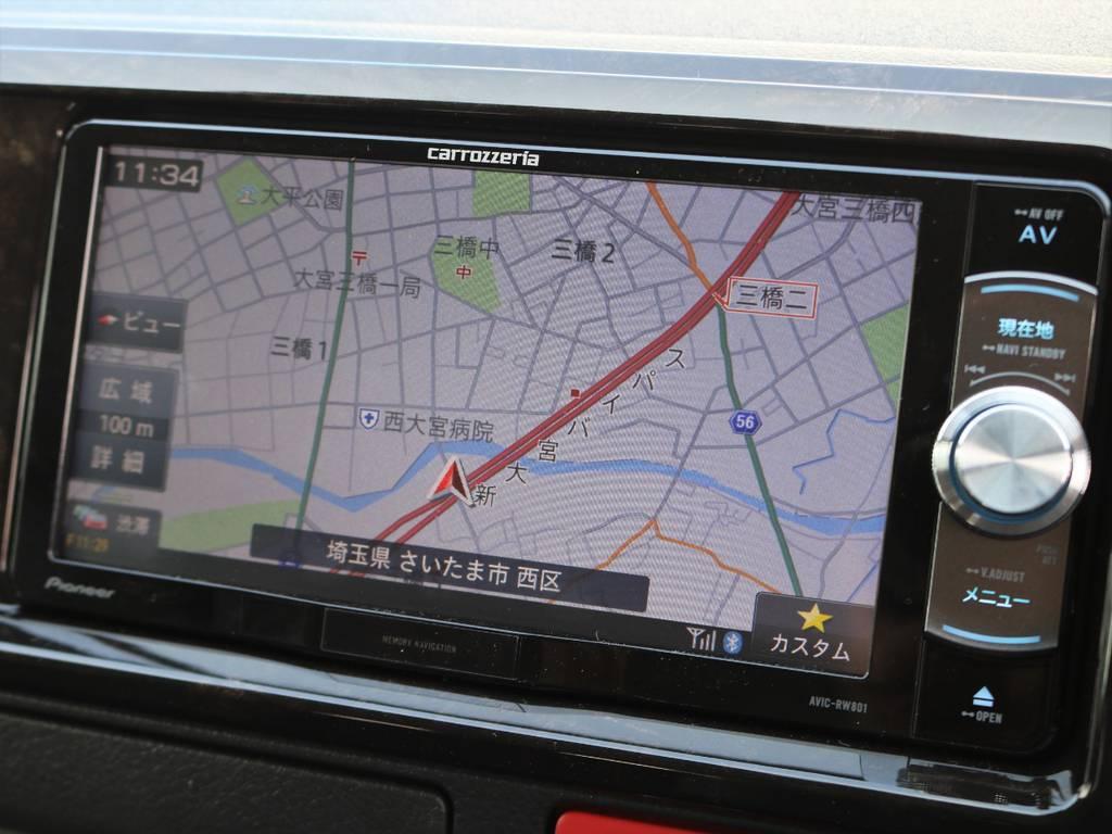 フルセグSDナビは走行中視聴やBluetooth接続など便利な機能盛りだくさん♪