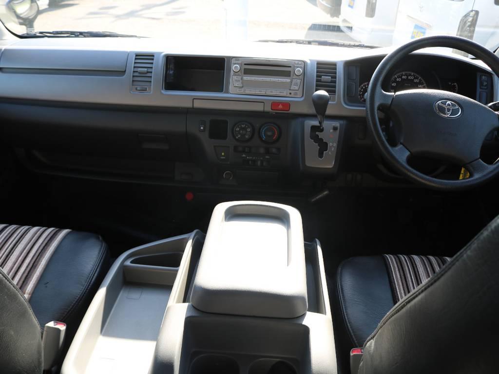 運転席が高く見切りが良いので運転しやすいですよ! | トヨタ ハイエースバン 2.7 スーパーGL ワイド ロング ミドルルーフ Coast Line 床張り