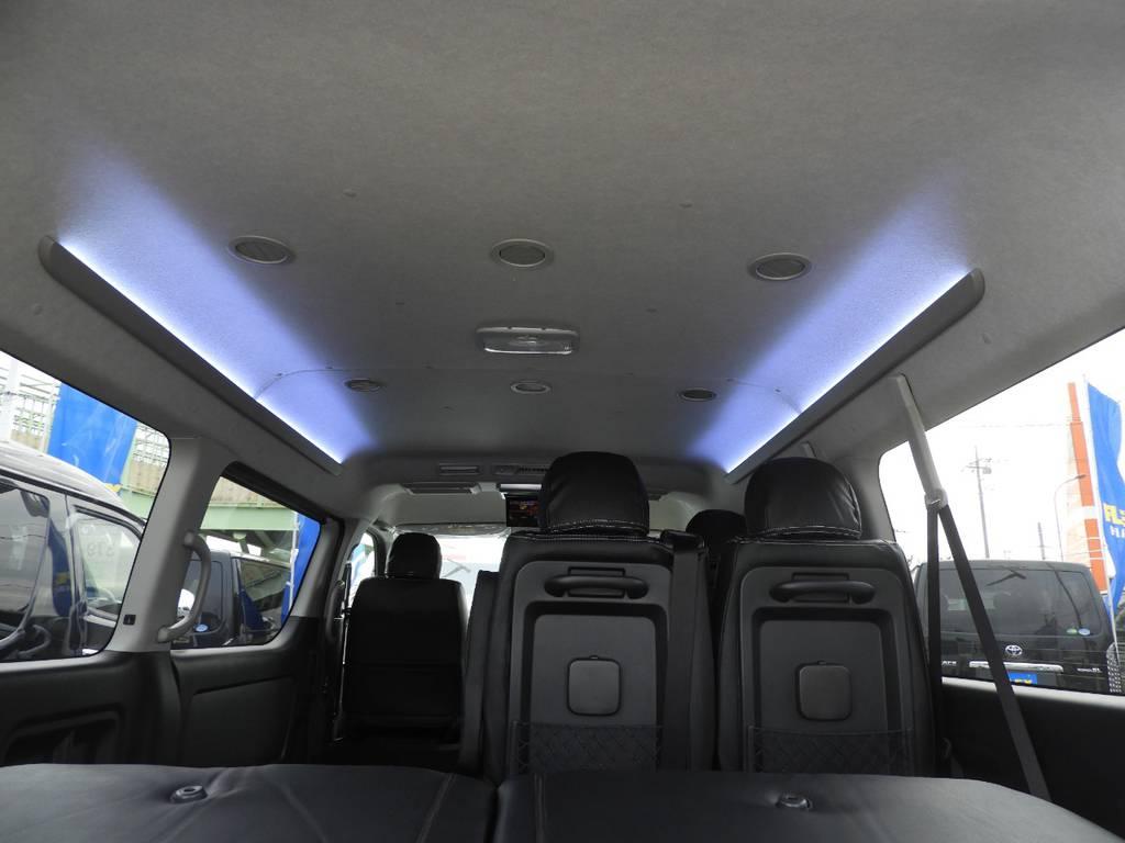 シーリングライトがポイント♪見た目だけではなく明るさも増しますよ♪ | トヨタ ハイエース 2.7 GL ロング ミドルルーフ ギブソンフルエアロ