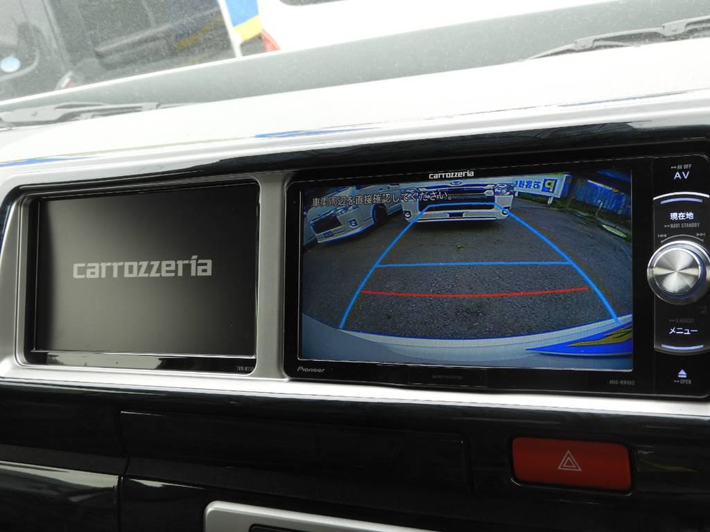 フルセグSDナビは走行中視聴やBluetooth接続など便利な機能盛りだくさん♪ | トヨタ ハイエース 2.7 GL ロング ミドルルーフ ギブソンフルエアロ