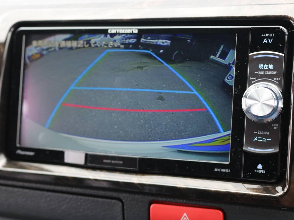 バックカメラも連動施工済みなので駐車が不慣れなお客様もご安心ください♪ | トヨタ ハイエースバン 2.8 スーパーGL ダークプライムⅡ ロングボディ ディーゼルターボ 415コブラコンプリート TSS付