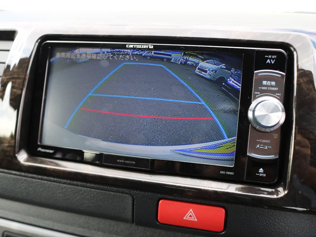 バックカメラも連動加工済み!駐車の不慣れなお客様もご安心下さい! | トヨタ ハイエースバン 2.0 スーパーGL ダークプライムⅡ ロングボディ FLEXカスタム フルセグナビETC20