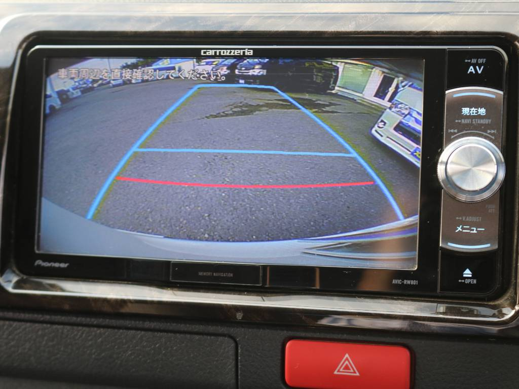 駐車が不慣れな方も安心のバックカメラ連動施工済み!