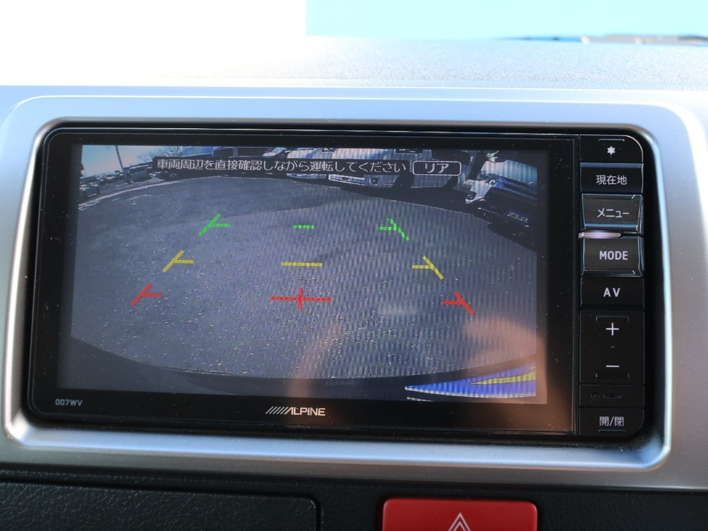 大きな車の駐車が不慣れなお客様も安心のバックカメラ付き♪