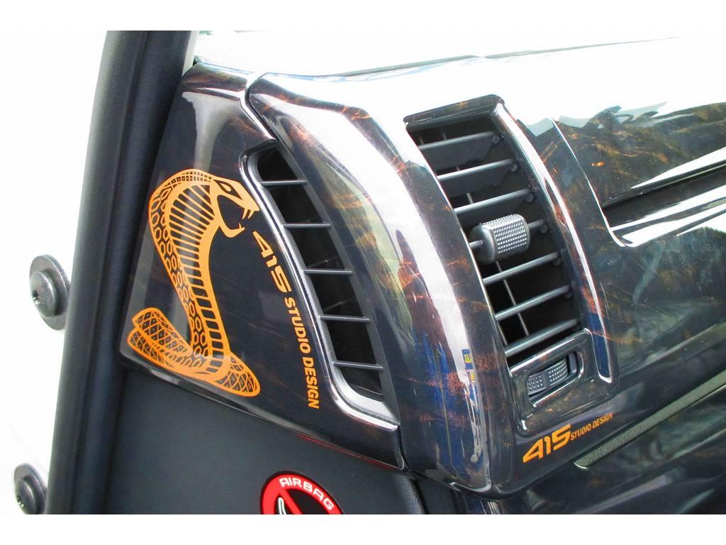 マホガニー調パネルには415コブラのロゴ入りです!ドアを開けた時に見えるさり気ないカッコよさがありますねっ♪ | トヨタ ハイエースバン 2.0 スーパーGL ロング シーケンシャルナビパッケージ