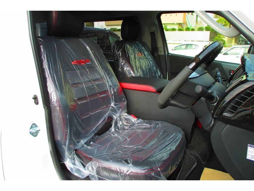 シートカバーももちろんコブラ!COOLMAX素材ですのでムレやベタ付きも御座いません♪ロゴ入りでカッコいいですねっ♪ | トヨタ ハイエースバン 2.0 スーパーGL ロング 415コブラフルコンプリート車