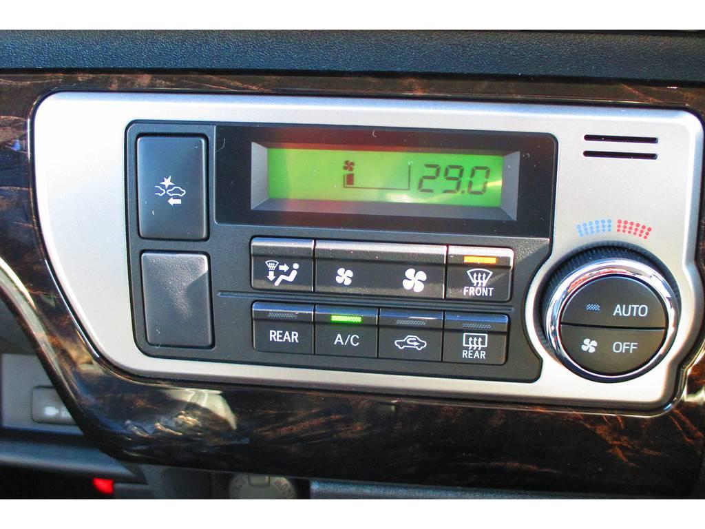 オートエアコンで車内はいつも快適ですよっ♪