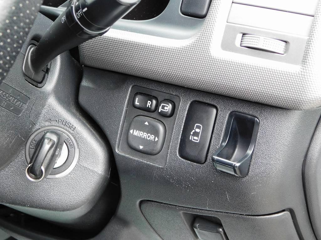 メーカーオプションのパワースライドドアも付いてますので運転席から開け閉めも出来ますよっ♪