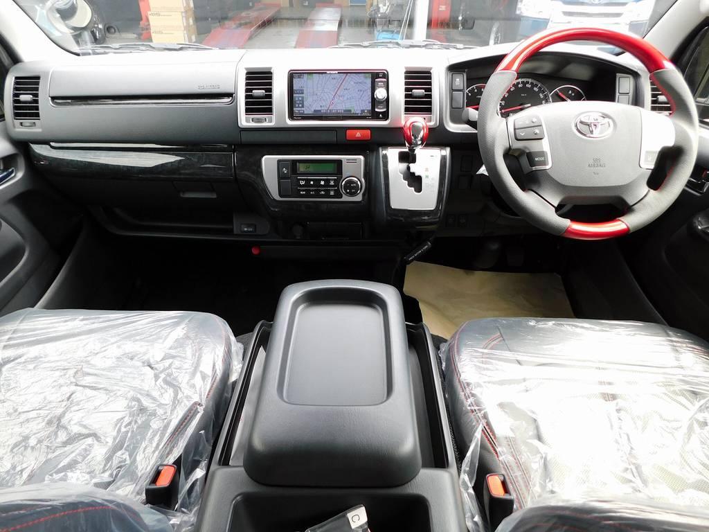 室内もシンプルにカスタム!広々空間はロングドライブも疲れづらいですよっ♪座面も高く見晴らしもグッドです! | トヨタ ハイエースバン 2.8 スーパーGL ロング ディーゼルターボ ナビパッケージ車