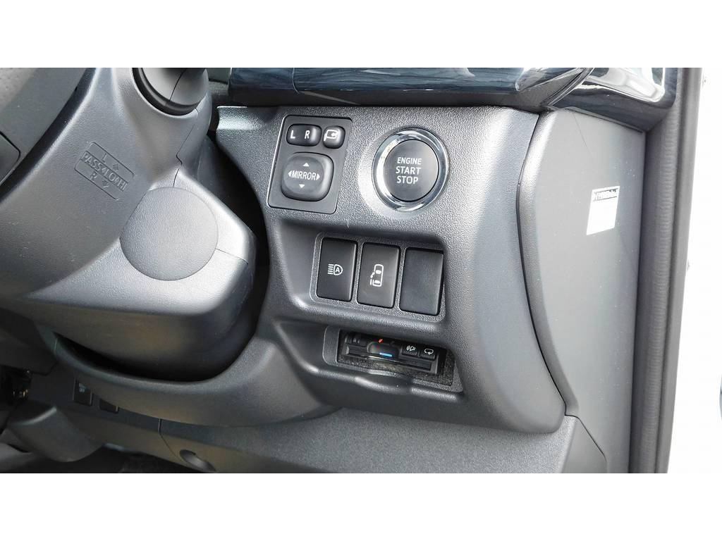 もちろんETCも装着されてます!純正のように美しくインストールされてます♪隙間の処理も抜かり無しですよっ!!! | トヨタ ハイエース 2.7 GL ロング ミドルルーフ 内装架装R1