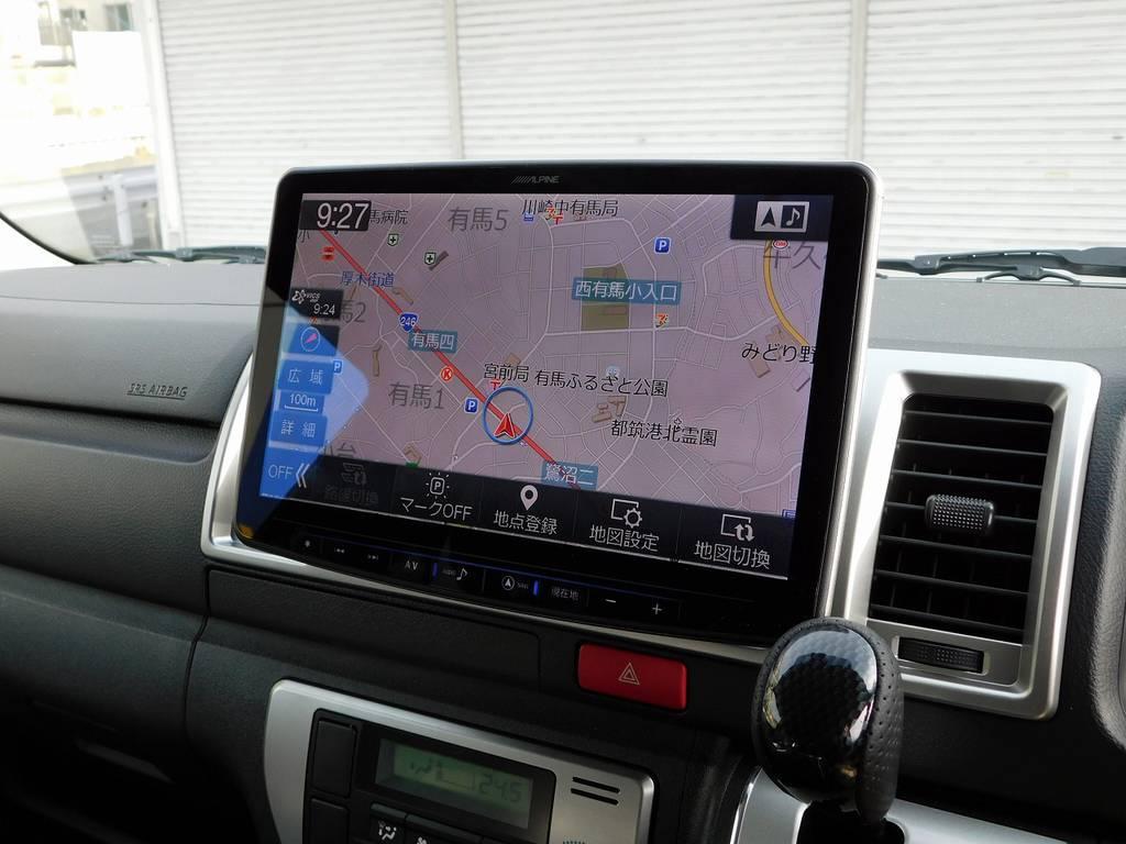搭載されるナビはアルパイン製11型の大画面ナビ!地図もテレビも大迫力です!高額なナビですが惜しみなく装着!!! | トヨタ ハイエースバン 2.0 スーパーGL ロング フローティングナビパッケージ