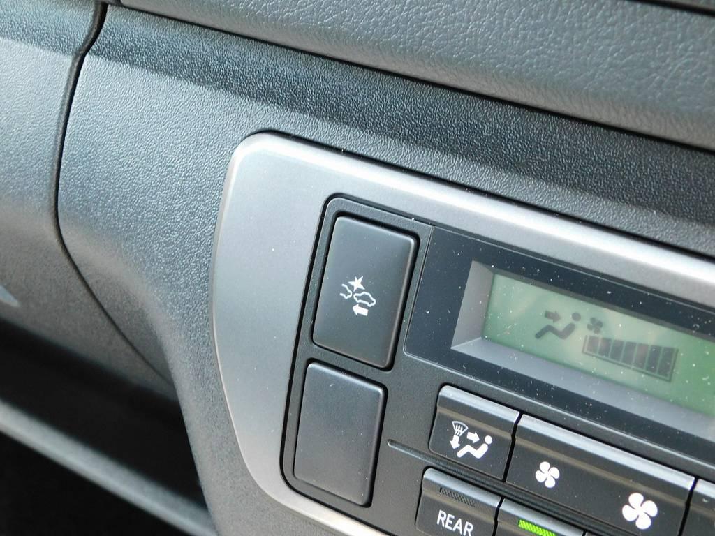 トヨタセーフティセンス搭載車ですので安全にも配慮してます!!!ハイエースにも衝突安全装備が付きましたっ♪ | トヨタ ハイエースバン 2.0 スーパーGL ダークプライム ロングボディ ダークプライムカスタム