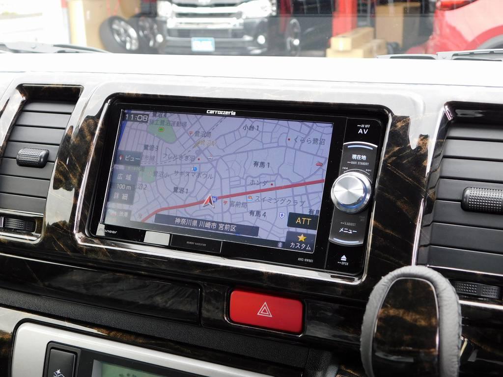 搭載されるナビはカロッツェリア製!今どきナビ搭載されてて当たり前ですねっ♪車両価格に含まれてますよっ♪ | トヨタ ハイエースバン 2.0 スーパーGL ロング ライトカスタムパッケージ