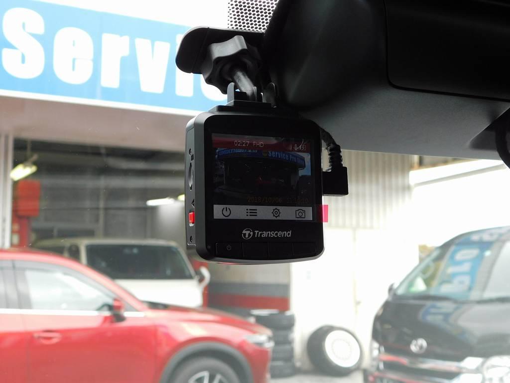 いまどきドライブレコーダーは必須ですねっ!!!もしもの時の安心ですねっ!!! | トヨタ ハイエースバン 2.0 スーパーGL ロング ライトカスタムパッケージ