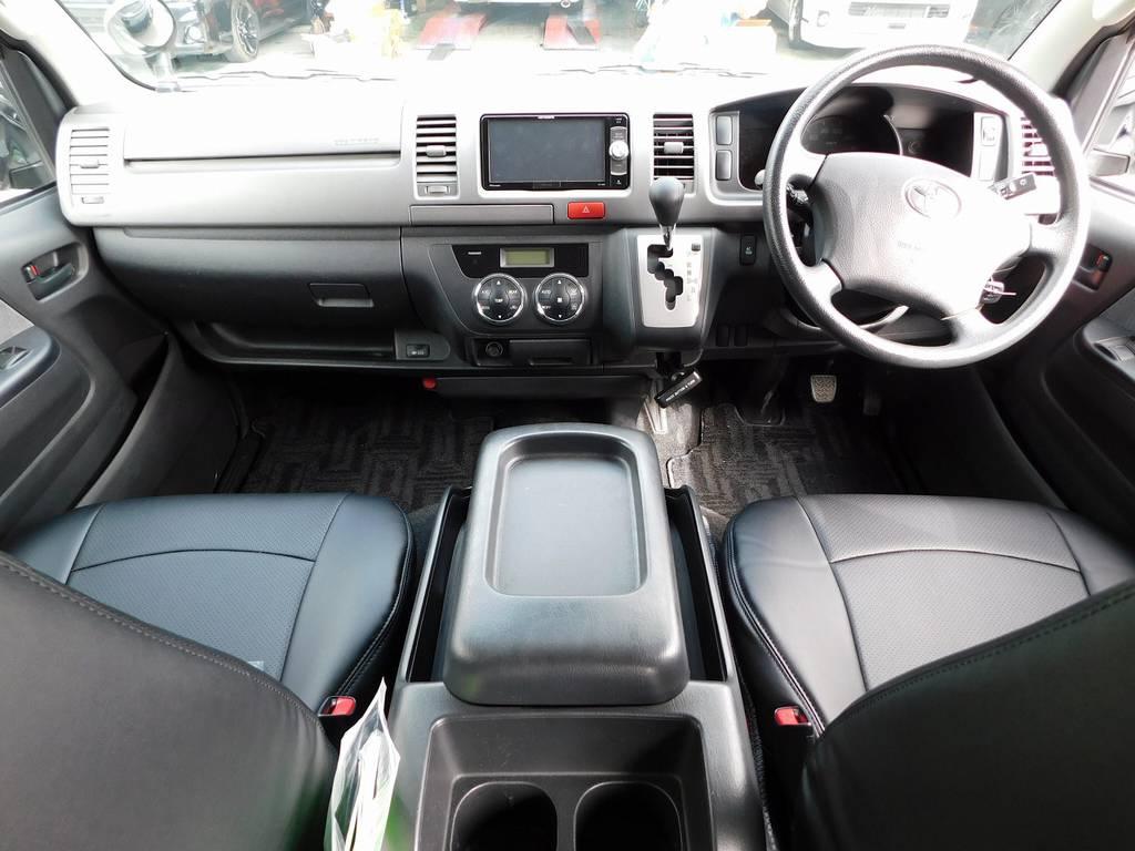 広々室内がハイエースの魅力♪座面も高くて見晴らしもグッドですよっ♪ロングドライブも楽チンですよっ♪ | トヨタ レジアスエース 2.0 スーパーGL ロングボディ ブラックカスタム