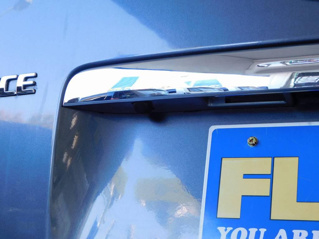バックカメラはカロッツェリア製を新品で装着!これでバックも安心ですねっ♪ | トヨタ レジアスエース 2.0 スーパーGL ロングボディ ガンメタカスタム