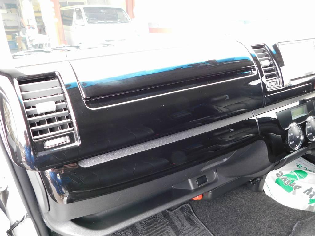 パネルはピアノブラックが装着されてます♪高級感がグっとあがりますねっ♪ | トヨタ レジアスエース 2.0 スーパーGL プライムセレクション ロングボディ ライトカスタムパッケージ