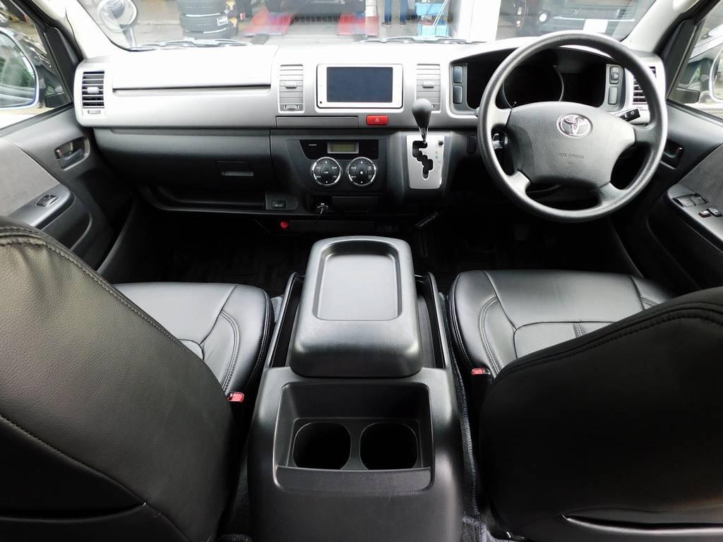 室内の状態も良好ですよっ♪座面も高くて見晴らしもグッド♪ロングドライブも楽しくなりますねっ! | トヨタ ハイエースバン 2.0 スーパーGL ロング 厳選仕入れ車