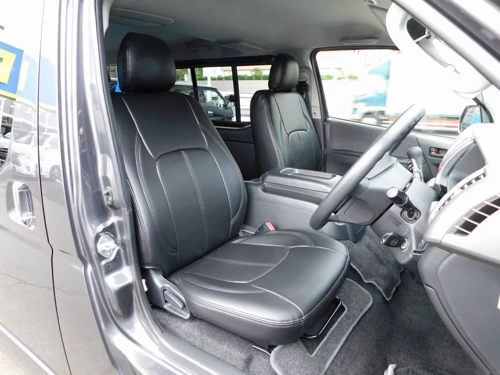 ハイエースカスタムには欠かせない黒革調シートカバーはもちろん装着!しかも新品です♪高級感がグっと増しますね♪ | トヨタ ハイエースバン 2.0 スーパーGL ロング 厳選仕入れ車